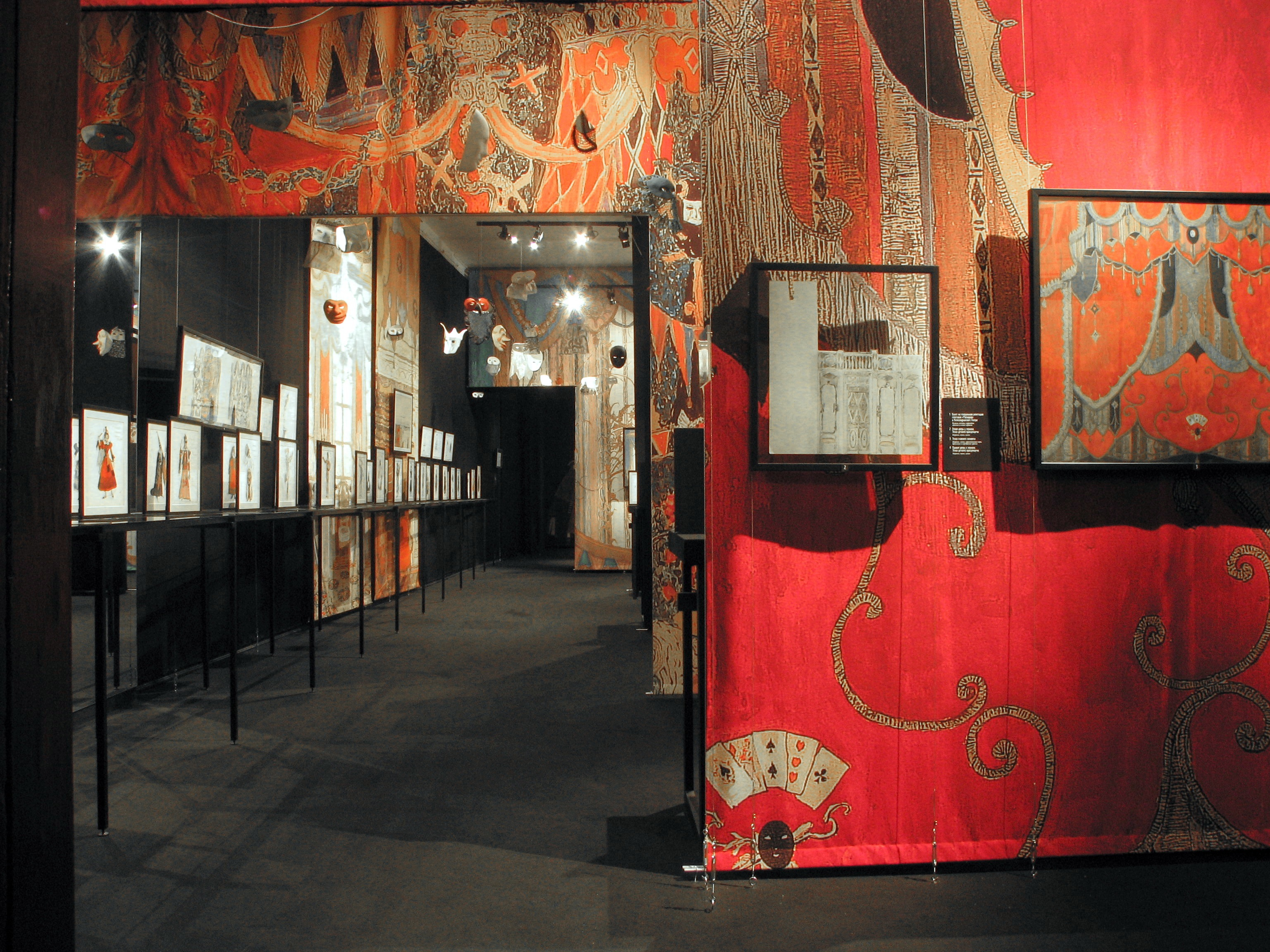 Exhibition «Masquerade» to commemorate the 90th anniversary of the production by Meyerhold and Golovin in Alexandrinsky Theatre. From the collection of the State Central Theatre Museum named after A.A. Bakhrushin